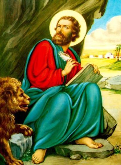Resultado de imagen para SAN MARCOS, Evangelista